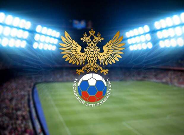 После исполкома РФС у сборной России может появиться новый тренер