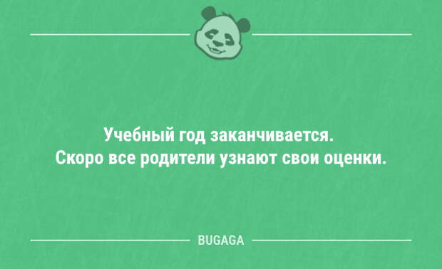 Короткие анекдоты на Бугаге (12 шт)