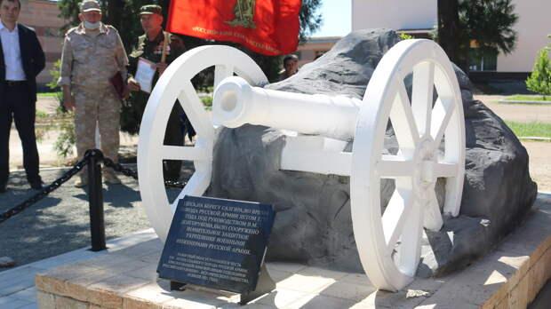 Памятник в Красногвардейском районе открыли в честь 250-летия похода русской армии в Крым