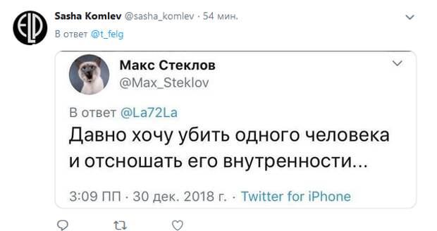 Переобувшееся «Эхо Москвы» снова жидко обгадилось сми, общество