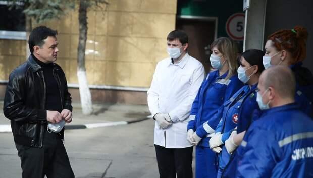 Воробьев поблагодарил врачей скорой помощи за их работу во время пандемии