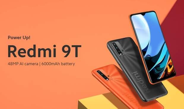 Xiaomi представила бюджетный смартфон Redmi 9T с батареей на 6000 мАч