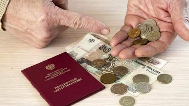 Пенсионеры — Путину: Не повышайте нам пенсий, все равно власть все отнимет