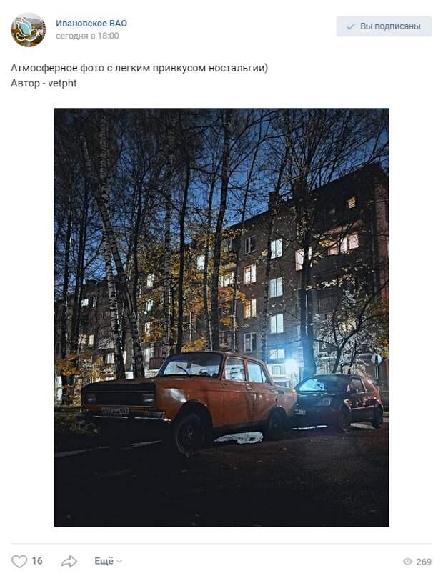 Фото дня: ретро-автомобиль в Ивановском