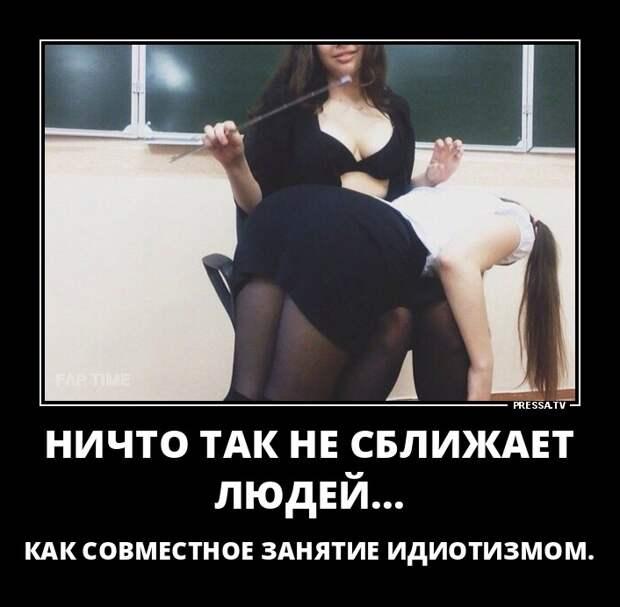 Подборка шикарных и веселых демотиваторов про женщин со смыслом