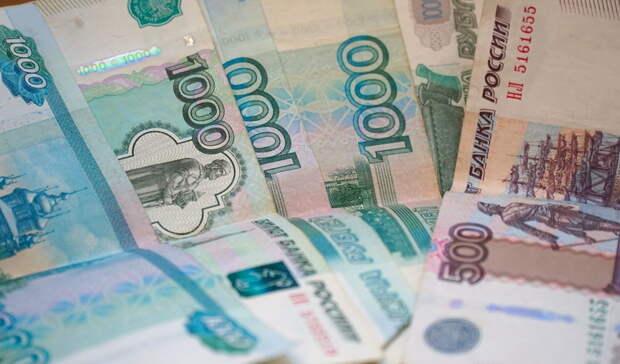 «Полицейский» обманул женщину на700 тысяч кредитных рублей вЕкатеринбурге