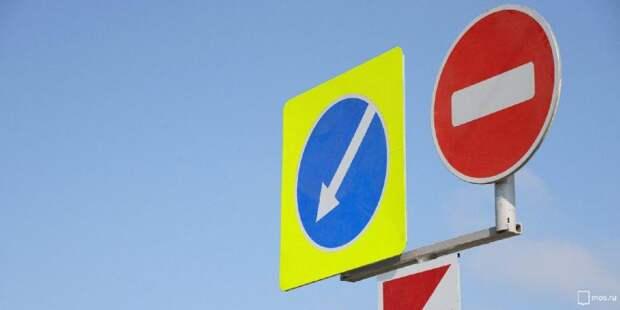 На пяти участках дорог в ЮВАО временно ограничат движение