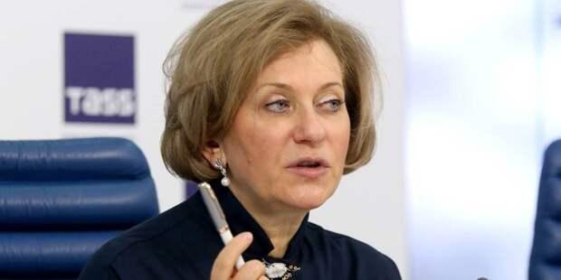 Попова объяснила введение нерабочих дней