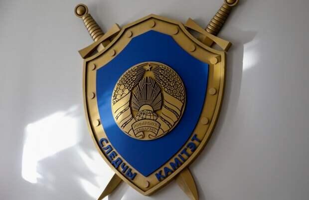 СК Беларуси проверяет обстоятельства гибели подозреваемого в убийстве российского банкира