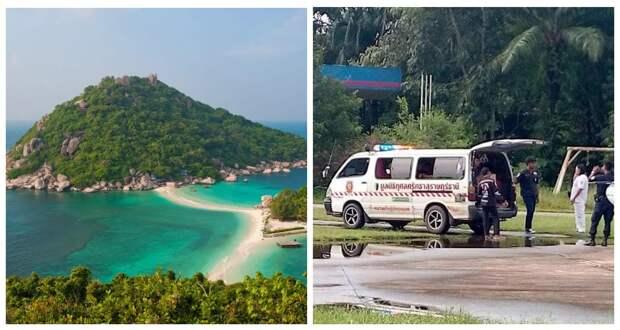 Острова смерти: почему вТаиланде нерасследуют обстоятельства гибели иностранных туристов