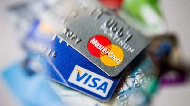 Что будет, если отключат «Виза» и «МастерКард» — пытаются забрать наши деньги?