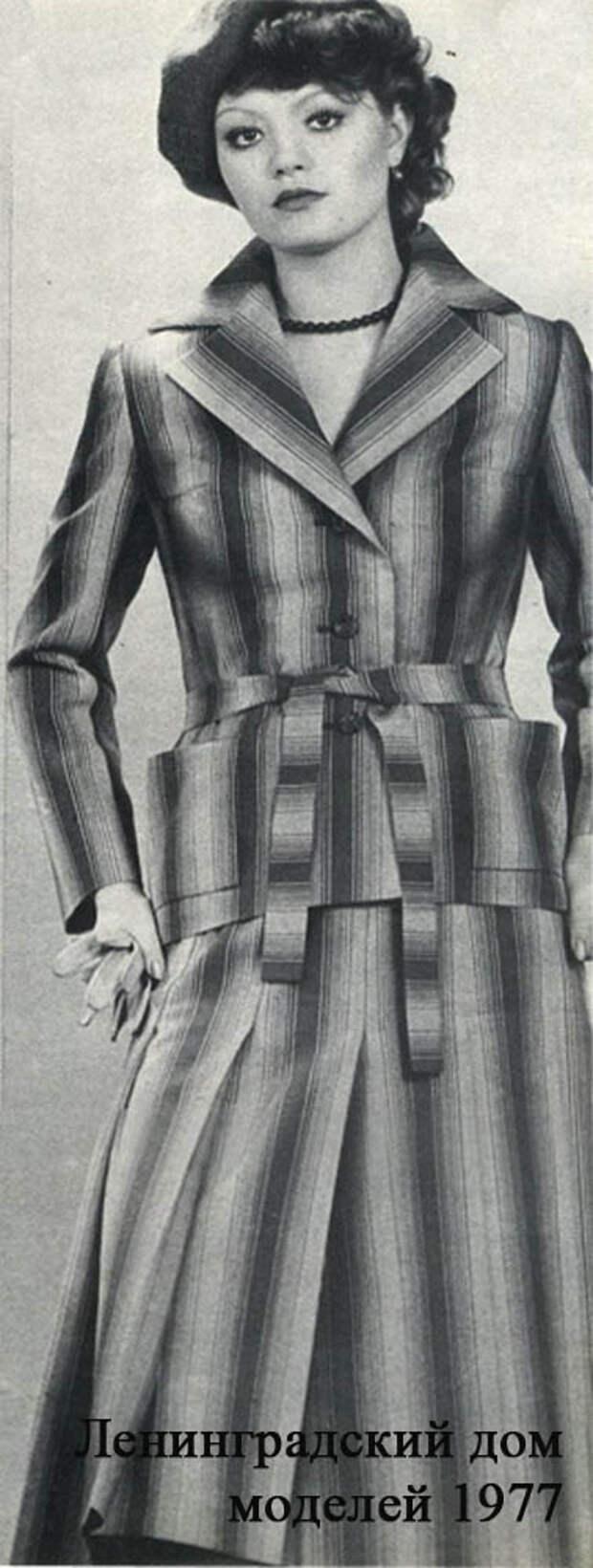 Мода 1977-1