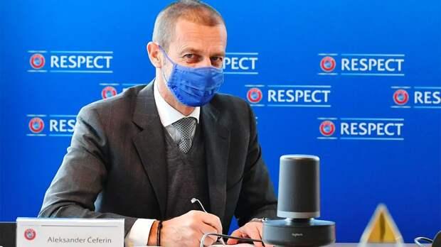 Президент УЕФА Чеферин: «Верю, что с приближением к Евро-2020 ситуация с коронавирусом изменится»