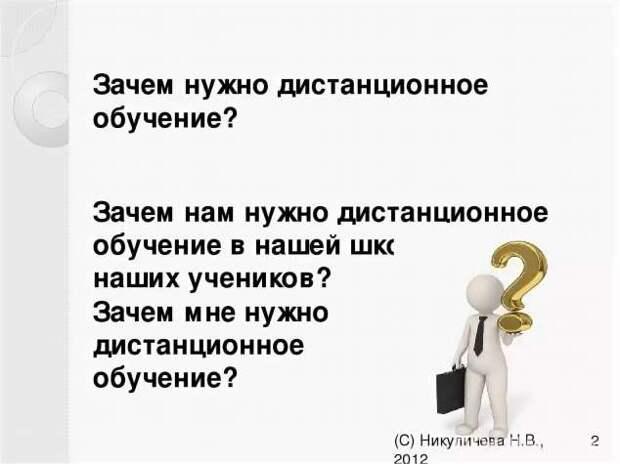 Смешные комментарии. Подборка chert-poberi-kom-chert-poberi-kom-43040703092020-3 картинка chert-poberi-kom-43040703092020-3