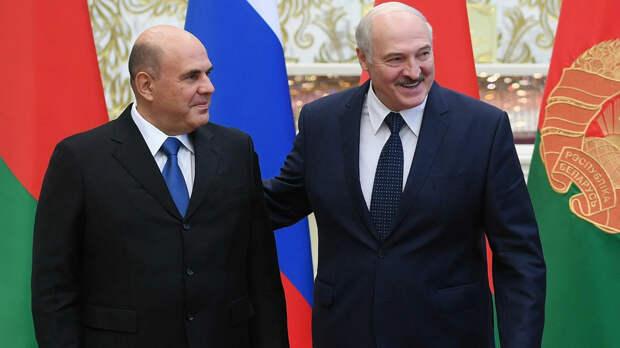 Первый блин не комом. Мишустин согласовал экономическую интеграцию России и Белоруссии