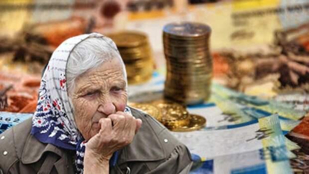 Доктор психологии о пенсионной реформе