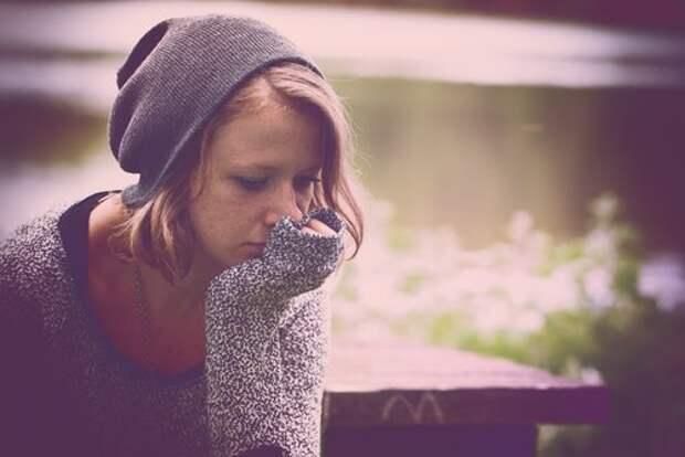 Чем отличаются грусть и депрессия