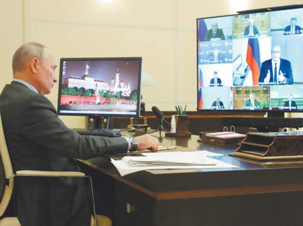 Путин намекнул на новые пособия россиянам