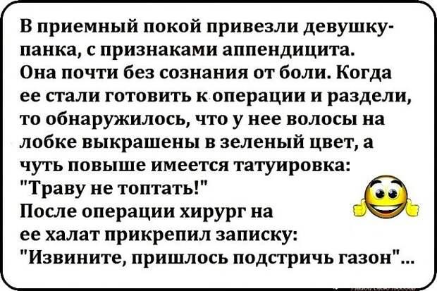 Центробанк сообщил об обнаружении фальшивых банкнот номиналом 200 рублей. Будьте осторожны: на фальшивых купюрах Крым не наш!!))
