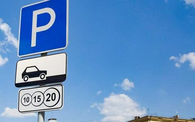 Плата за парковку на Соколе будет временно отменена Фото: mos.ru