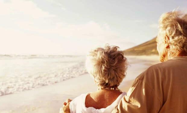 Надо ли старика позориться со свадебным путешествием