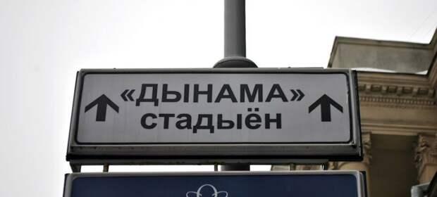 Георгий Зотов: Дерусификация и экономика