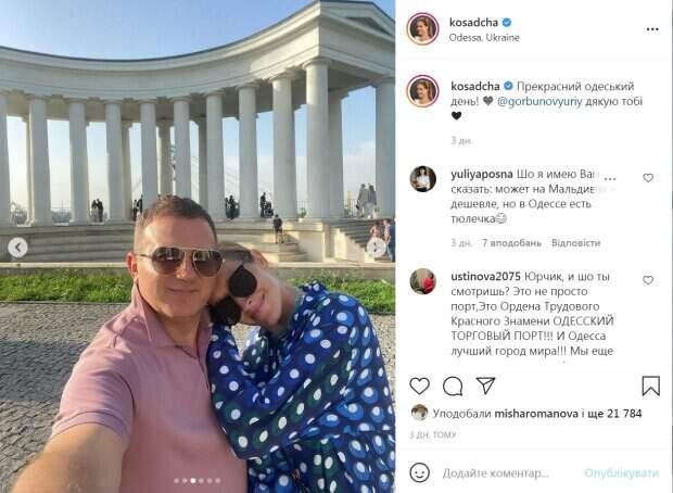 Горбунов показал, как сейчас выглядит беременная Осадчая: «Вижу, живот Катеньки все…»