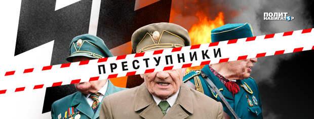 Эсэсовцы «Галичины» – преступники, независимо от вердиктов украинских судов