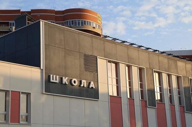 Новые школы в Краснодаре: где будут открыты в ближайшее время
