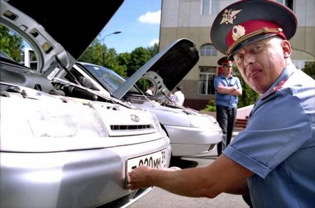 Регистрация автомобилей по-новому