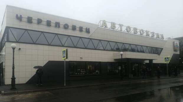Изменения в расписании движения автобусов от череповецкого вокзала