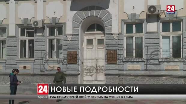 В Евпатории чиновник задержан по подозрению в превышении должностных полномочий