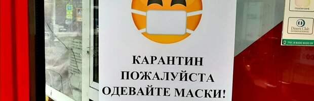 Коронавирус в цифрах: 63 человека вылечились в Атырауской области