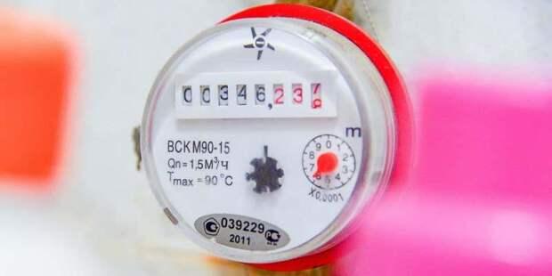 На mos.ru теперь можно подавать сведения водосчетчиков