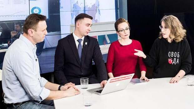 Я могла стать российской Тихановской! Собчак обвинила Навального в вождизме