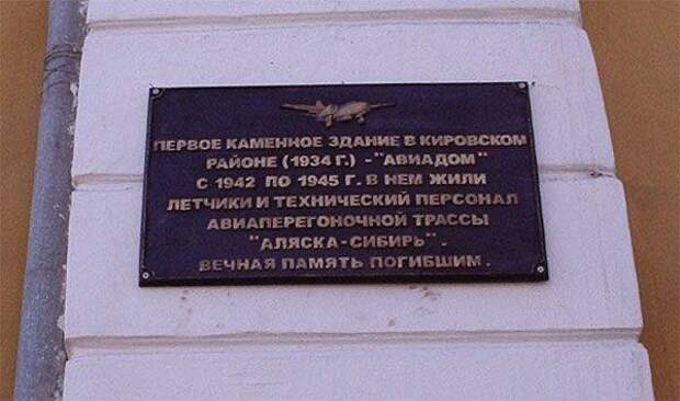День штурманской службы ВВС РФ