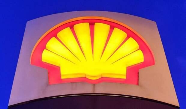 На82% упала прибыль Shell воII квартале 2020