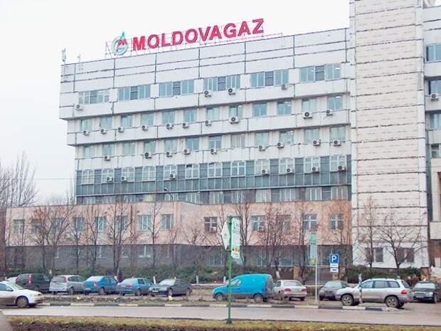 """Молдавия может заключить газовый контракт и не с """"Газпромом"""""""