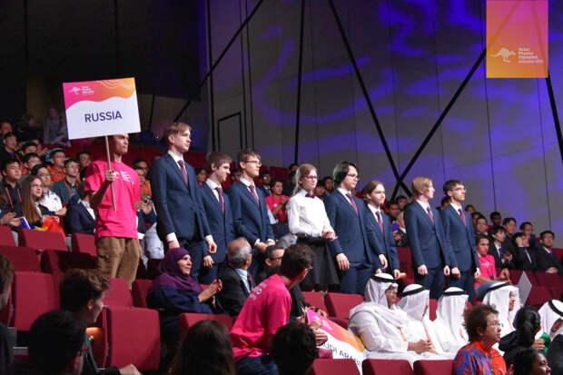Отличная физика! Российские школьники победили на самой сложной Олимпиаде в мире