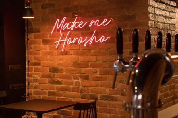 На улице Восстания открыли бар Horosho с крафтовым пивом и сэндвичами