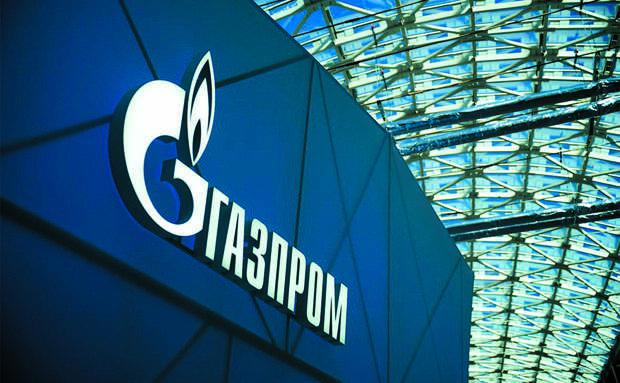 """Инвестпрограмма """"Газпрома"""" на 2020 год будет сокращена до 922 млрд рублей"""