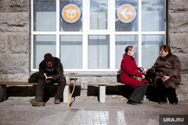 Ученые ВШЭ назвали источники социального напряжения в России