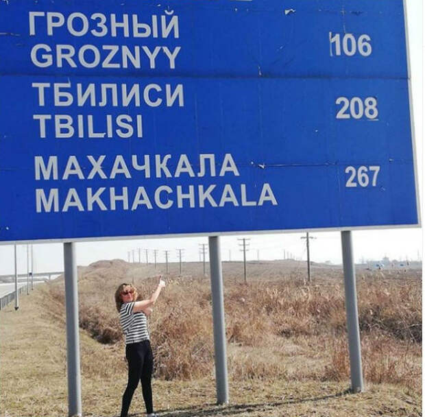 Белоруска бросила приличную госработу и пошла в дальнобойщики