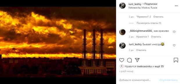 Фото дня: огненное небо на проспекте Защитников Москвы