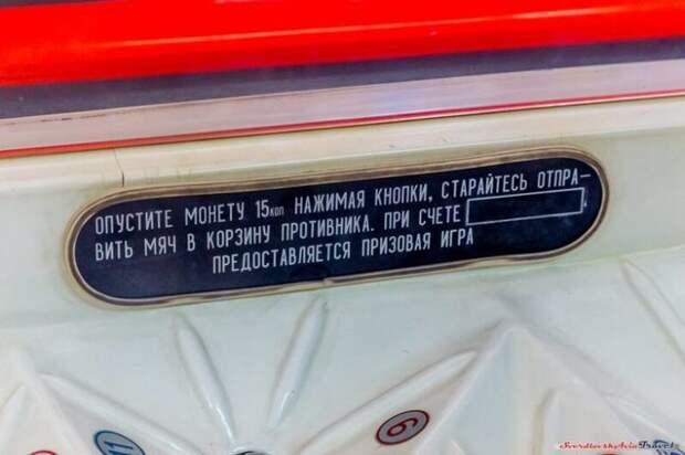 Уголок Советского детства в Евпатории Детство в СССР, Игровые автоматы, Евпатория, Крым, Детский парк, Парк, Длиннопост
