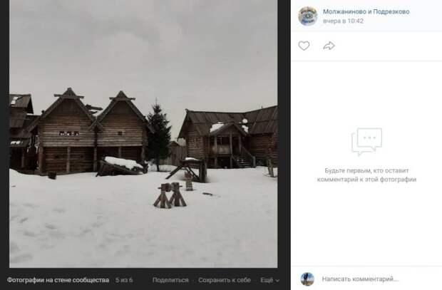 Фото дня: заброшенные декорации к блокбастеру в Молжаниновском