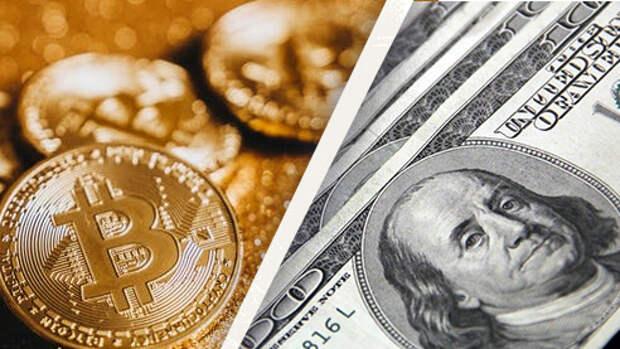 Сальвадор. Почему власти страны признали биткоин официальным платёжным средством