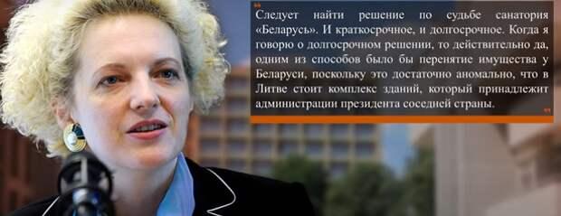 Тихановская может пригодиться: Литва собирается отобрать у Белоруссии собственность
