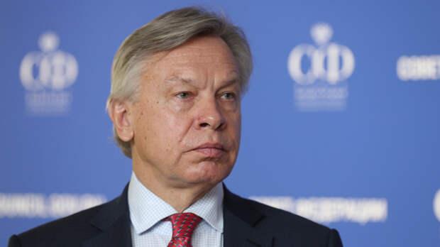 Пушков прокомментировал заявление Госдепа о праве ответа США на контрсанкции РФ