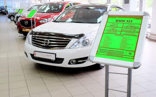 Рынок трехлетних машин: ждем дефицита и роста цен